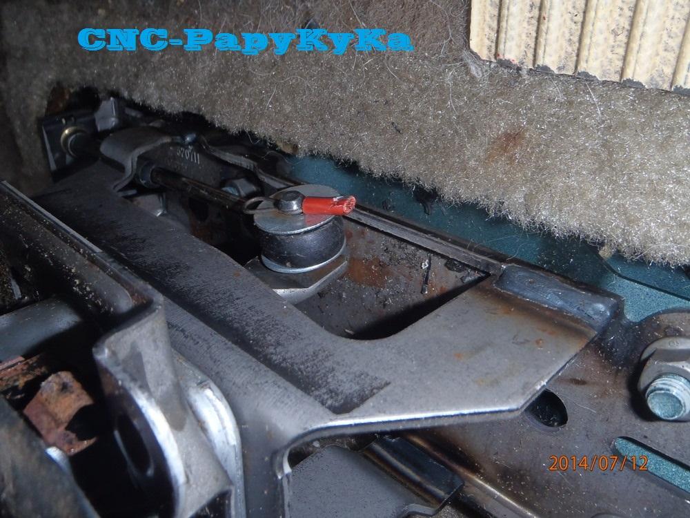 Demontage console levier de vitesses P7120012