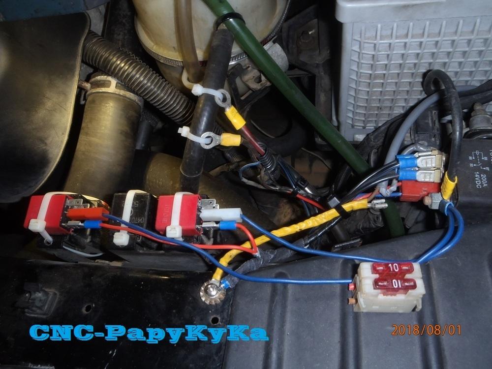 Intensité électrique phares P8010126
