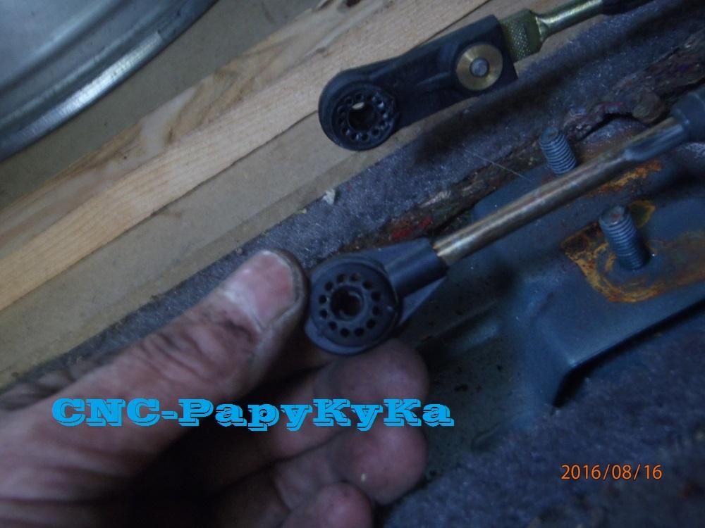 Demontage console levier de vitesses P8160010