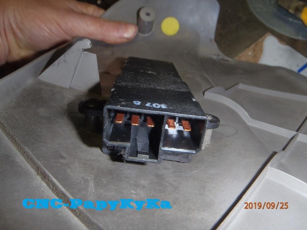 PapyKy, Répare le motoreducteur de siège électrique S4. P9251115