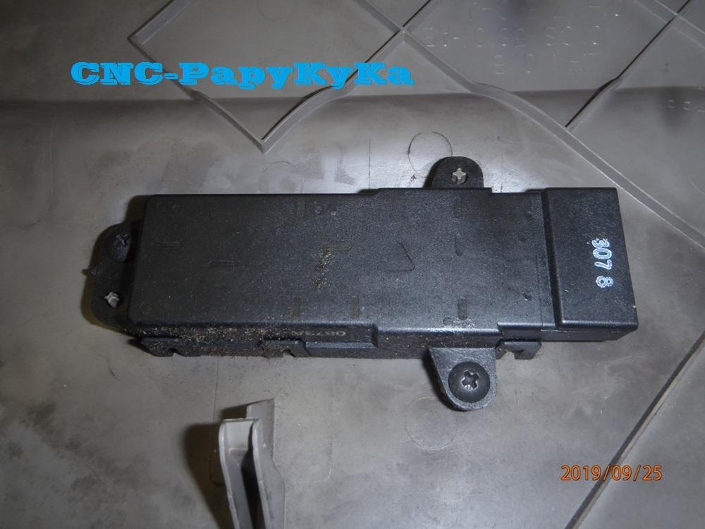 PapyKy, Répare le motoreducteur de siège électrique S4. P9251116
