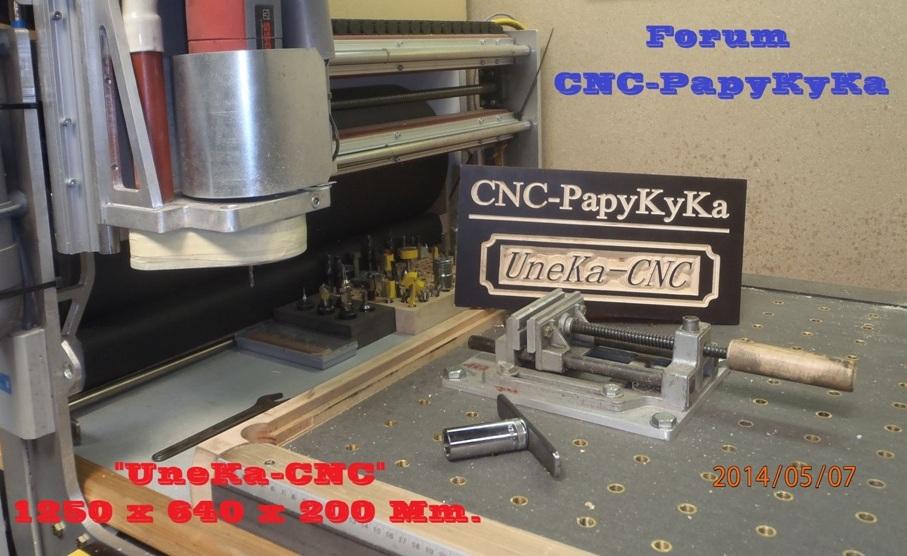 PapyKy trouve que la batterie est trop faible sur les CRD S4. Uneka-10
