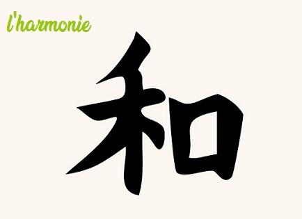 Bon anniversaire, Hagakure ! Harmon10