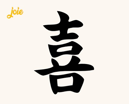 Bon anniversaire, Hagakure ! Joiee10