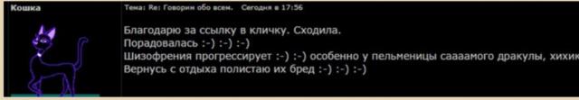 Нарушения законодательства РФ на магическом форуме I___i10