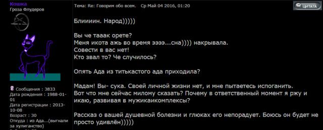 Нарушения законодательства РФ на магическом форуме I__ai_11