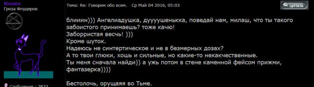 Нарушения законодательства РФ на магическом форуме I__ua_10