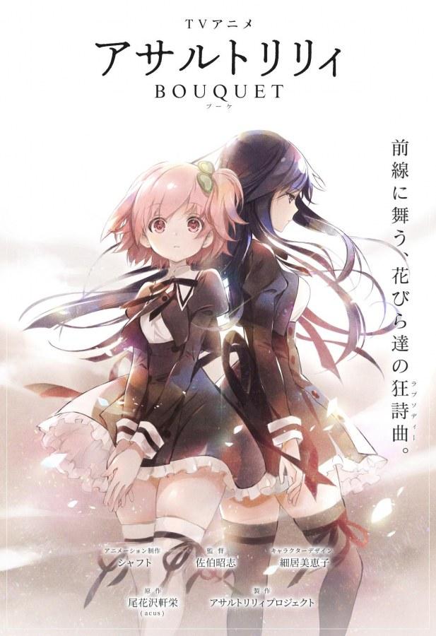 [Manga/Anime] Pour discuter des mangas et animes ! - Page 18 15709710