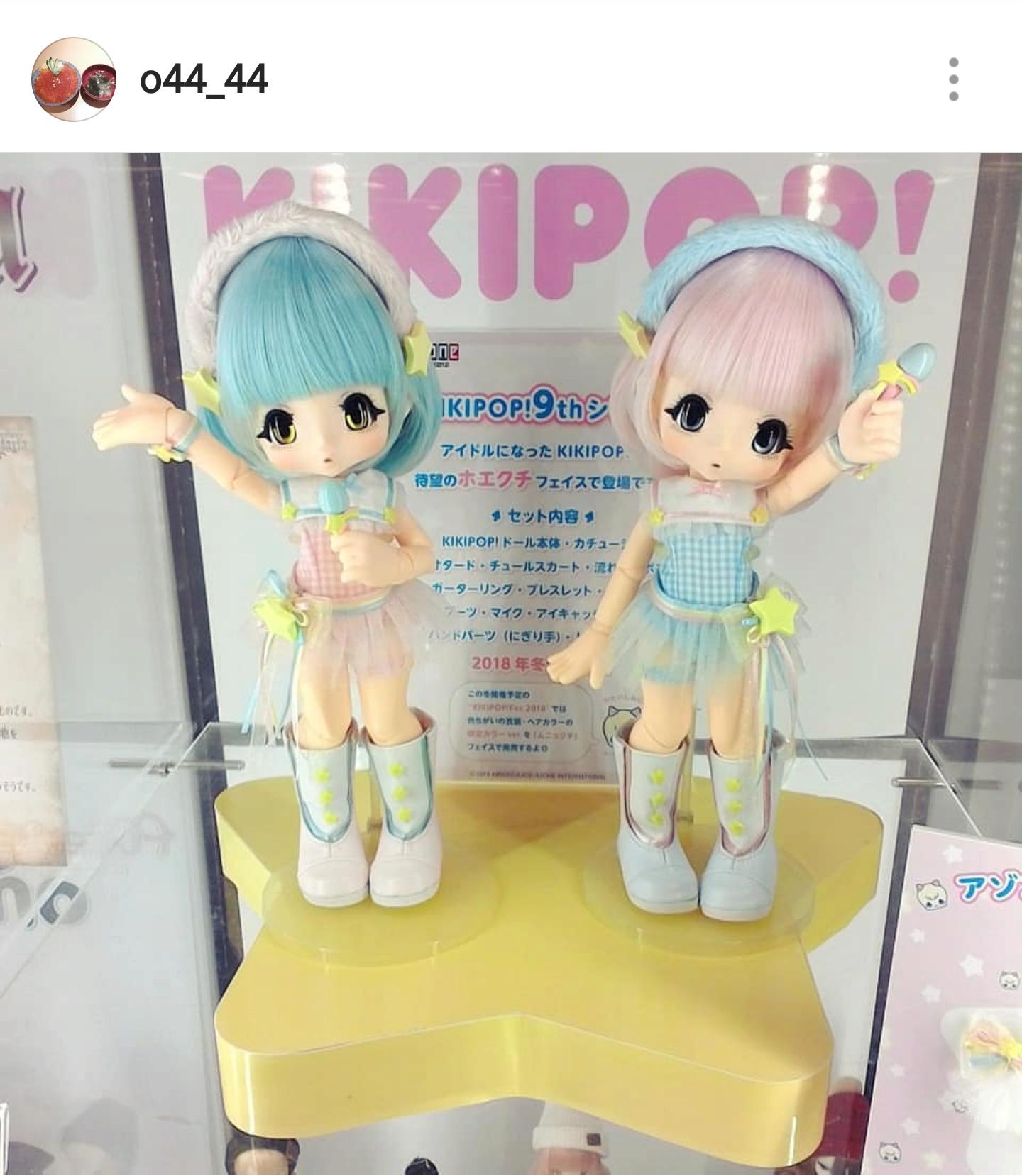 [Kikipop] Hoekuchi Pipipoppi Idol 20180910