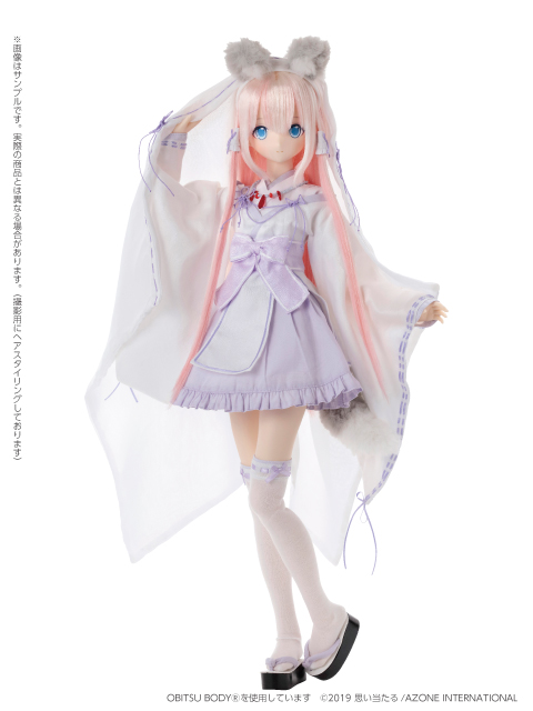 [Azone] 1/3 Black Raven Series Amane / The Rainy veil. - Ame no Oshie -  45731932