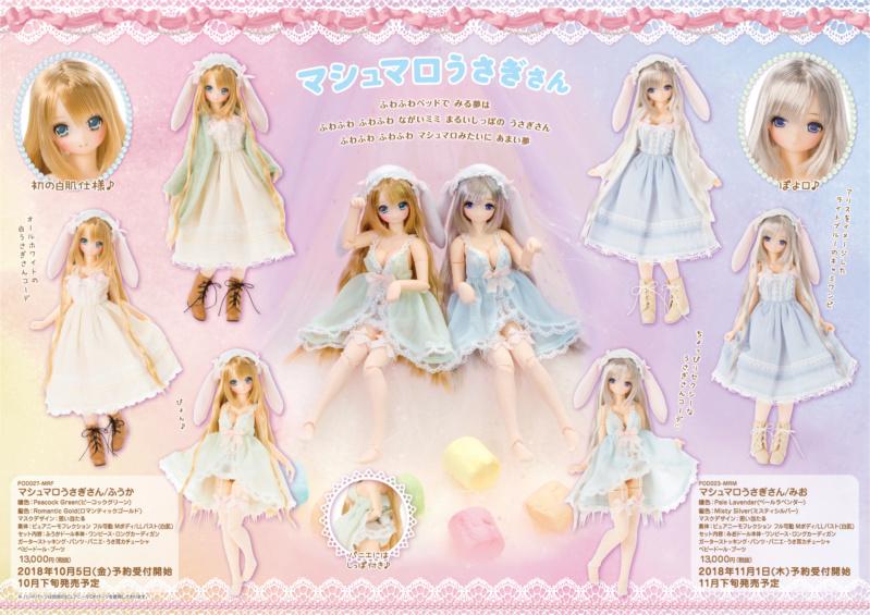 [Pure Neemo] Ex Cute - Fuuka Marshmallow Usagi & Mio Marshmallow Usagi 590_210