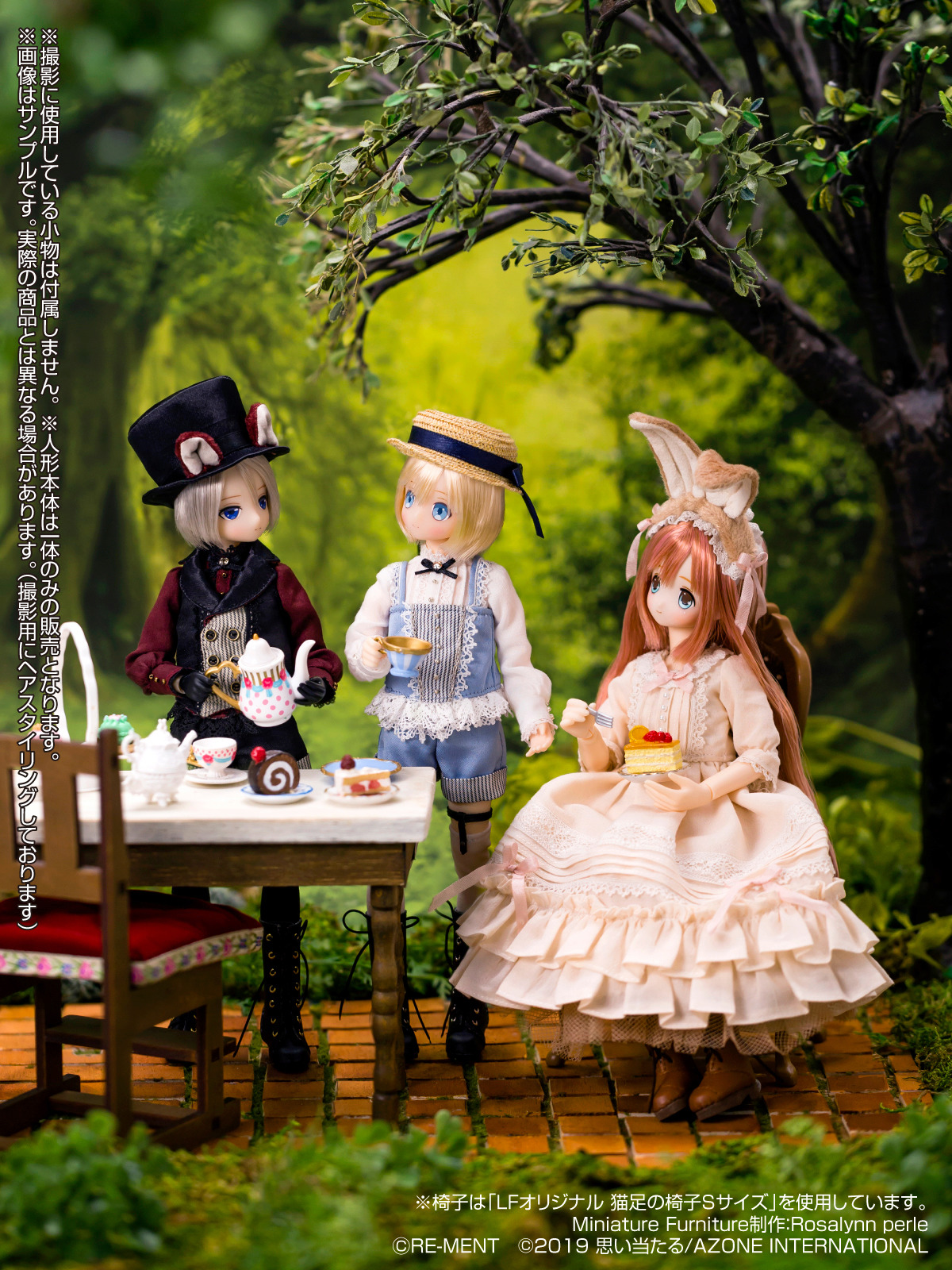 [Pure Neemo] EX Cute Family Alice's Tea Party - Sweets Tea Party Aoaiao10