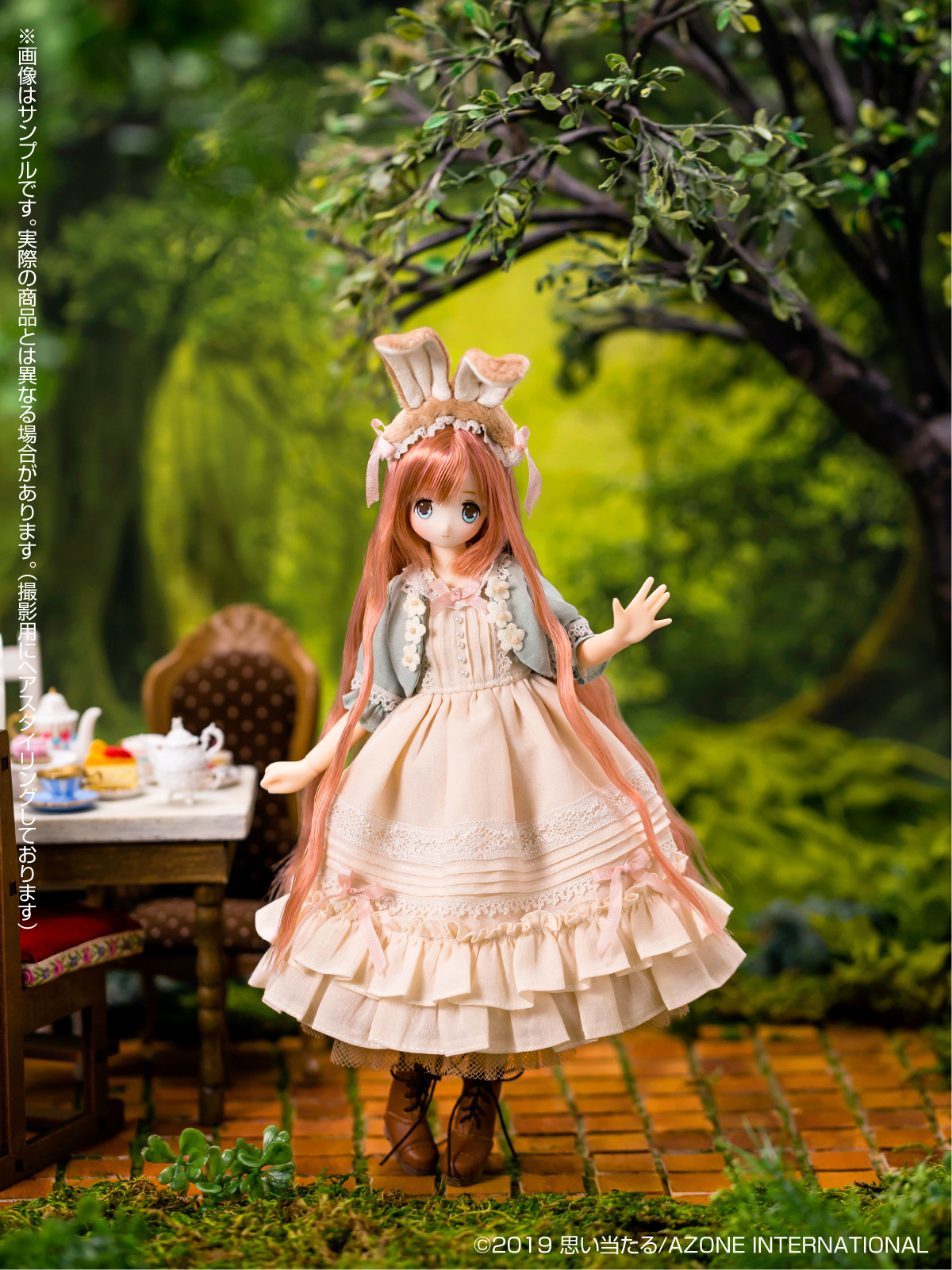 [Pure Neemo] EX Cute Family Alice's Tea Party - Sweets Tea Party Aoaiao11