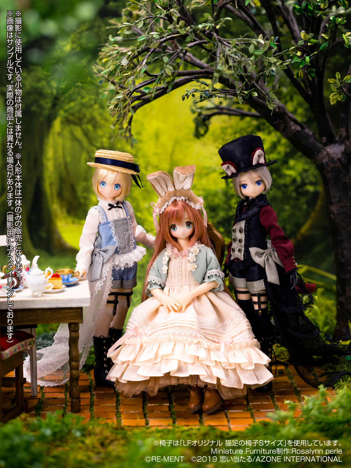 [Pure Neemo] EX Cute Family Alice's Tea Party - Sweets Tea Party Aoaiao12