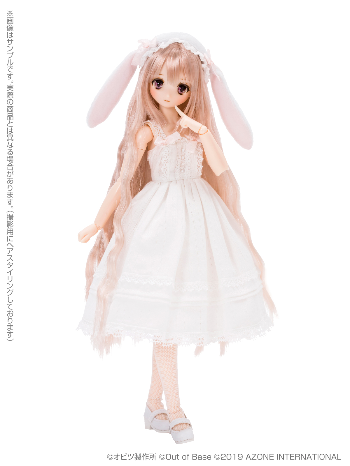 [Azone] Marshmallow Rabbit - Owase School Uniform Project Yuri Uemura - Obitsu exhibition holding commemorative model Aod01915