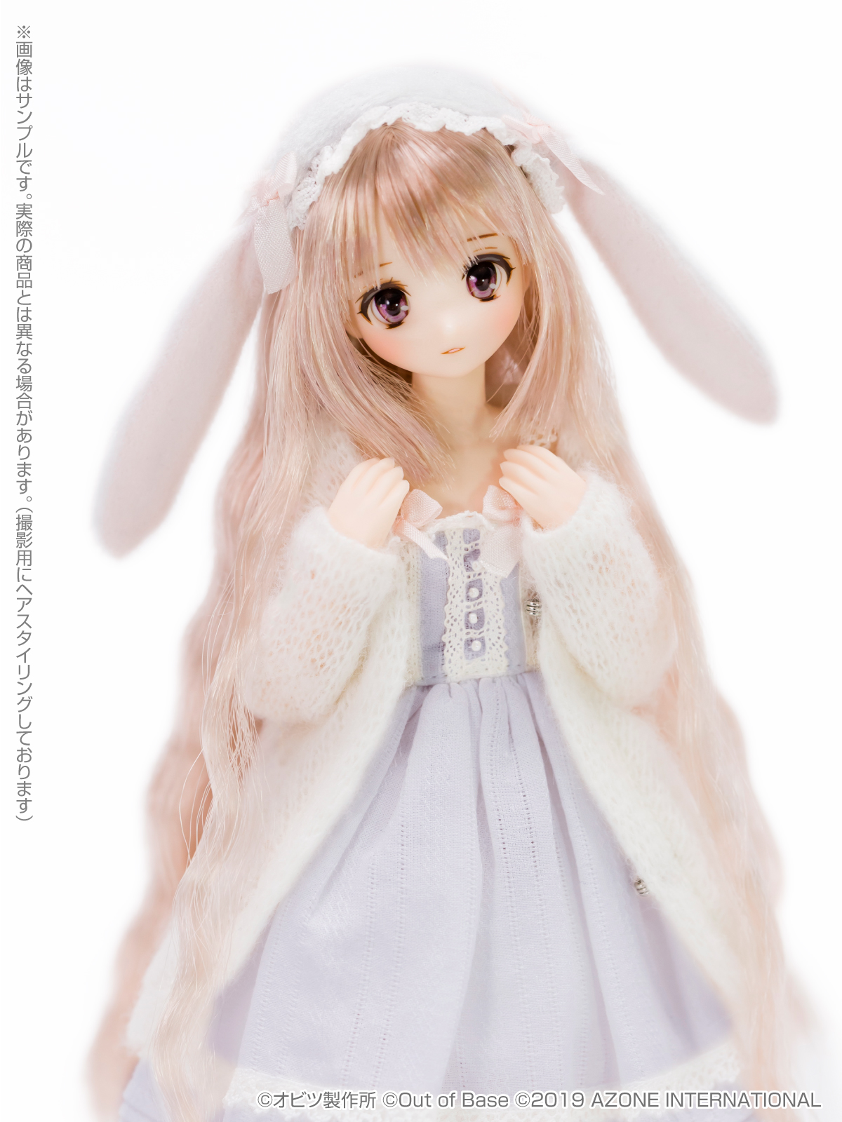 [Azone] Marshmallow Rabbit - Owase School Uniform Project Yuri Uemura - Obitsu exhibition holding commemorative model Aod01917