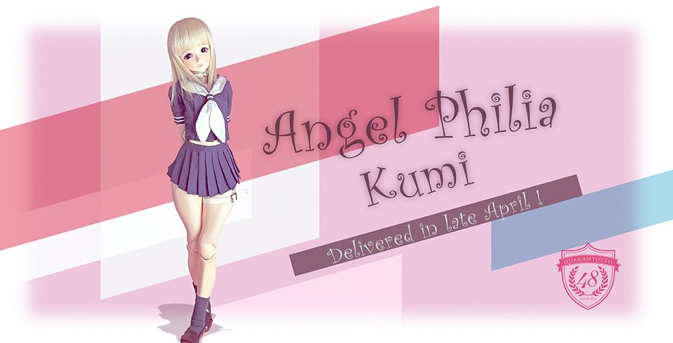 [Angel Philia] Kumi  April_10