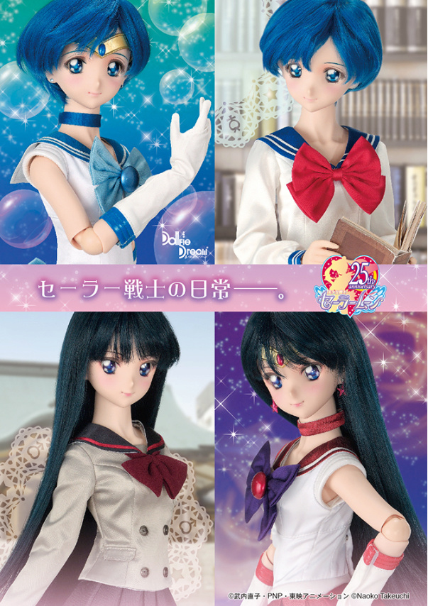 [Dollfie Dream] DDS Sailor Mars et Sailor Mercury  Captur11