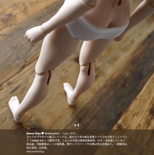 [Smart Doll] The Idolmaster ✩ Mika Jougasaki - Page 5 Cortex10