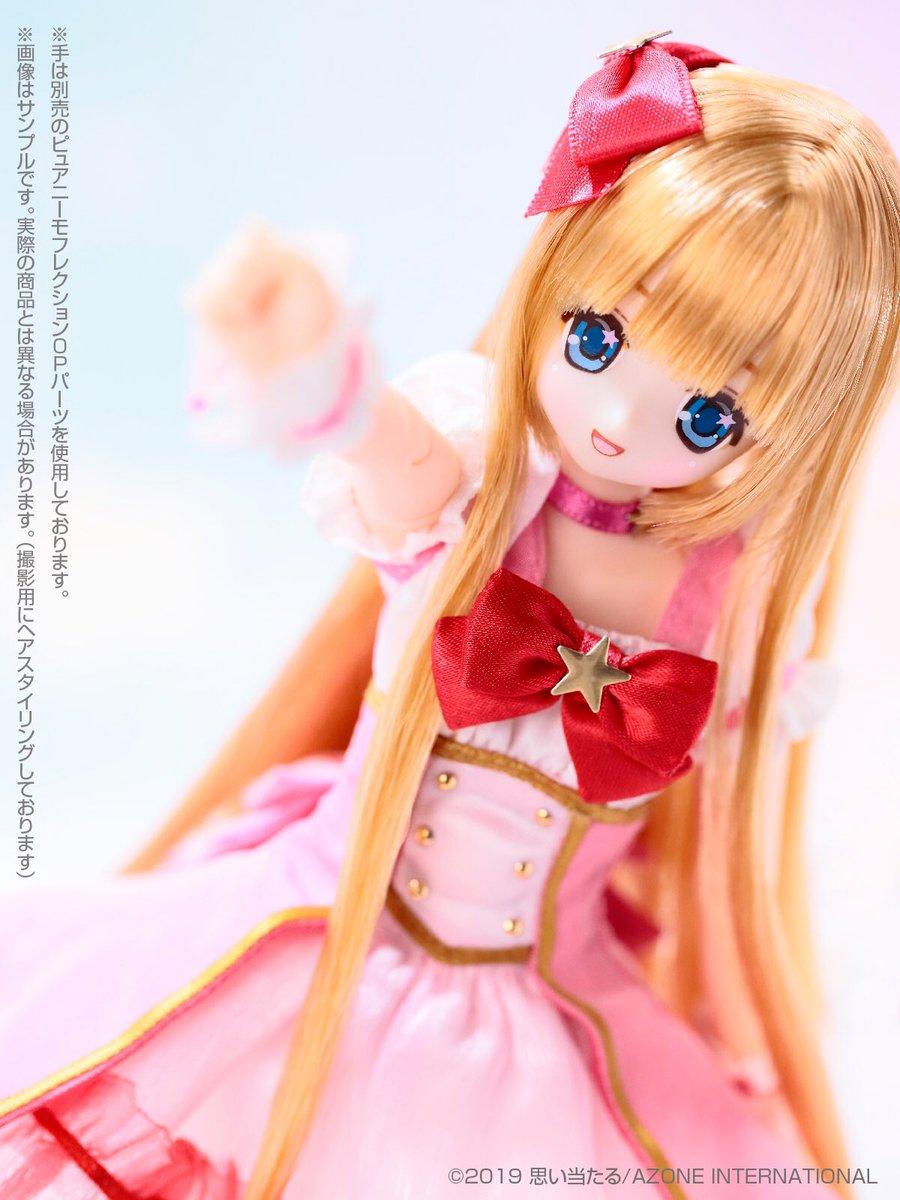 [Pure Neemo] Ex-Cute - Magical Cute Happy Shiny Koron - Page 2 D6m2xu12