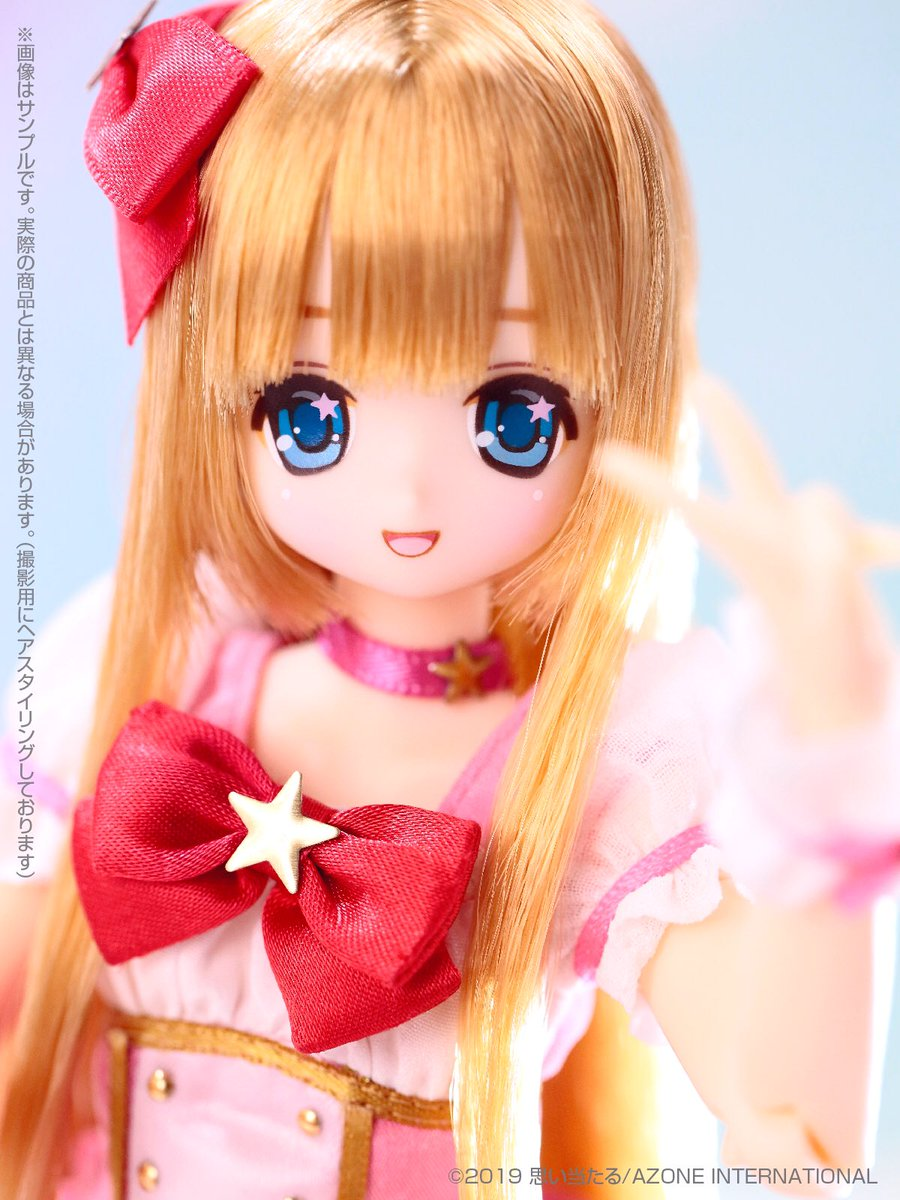 [Pure Neemo] Ex-Cute - Magical Cute Happy Shiny Koron - Page 2 D6m2xu13