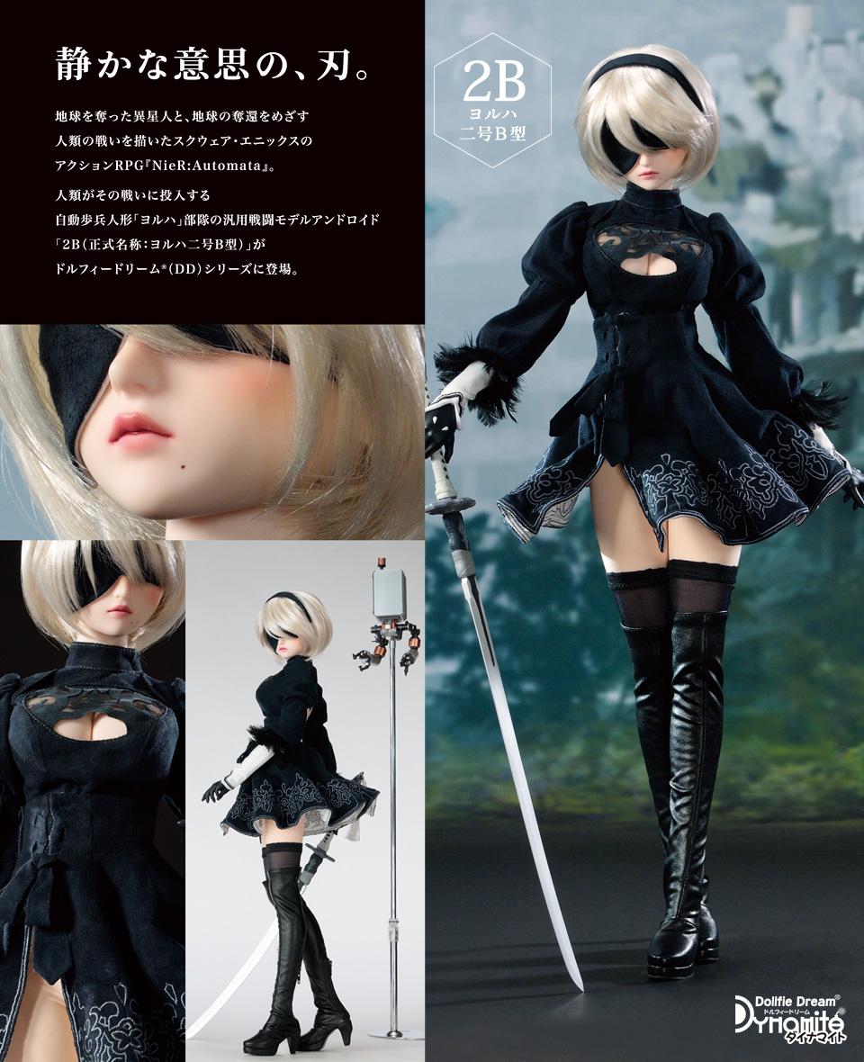 [Dollfie Dream] Nier Automata - Page 6 Dddy2b10