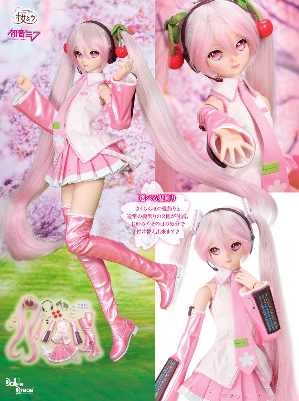 [Dollfie Dream] Vocaloid Sakura Miku  - Page 5 Ddsaku11
