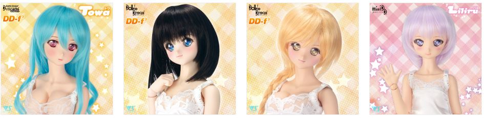 [Anime Doll] Le guide du débutant Ddstan10