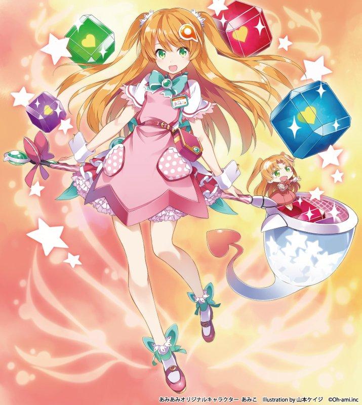 [Concours Bannière] Mai - Thème : Magical Girl/Boy Dirou310