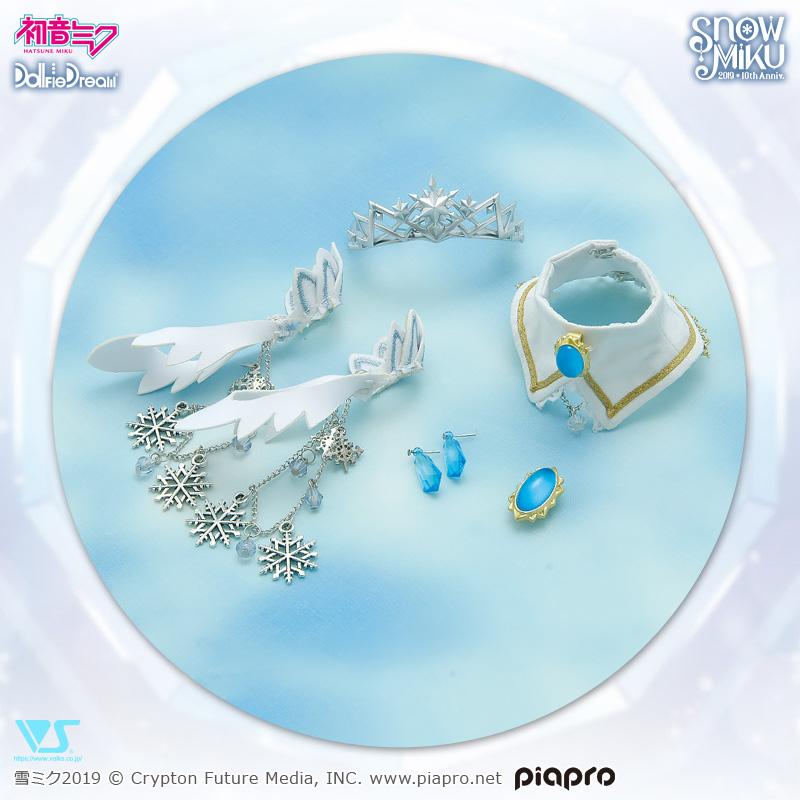 [Dollfie Dream] Hatsune Miku Snow Princess set Drs_mi12