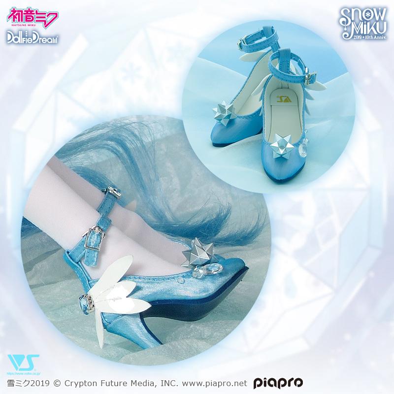 [Dollfie Dream] Hatsune Miku Snow Princess set Drs_mi13