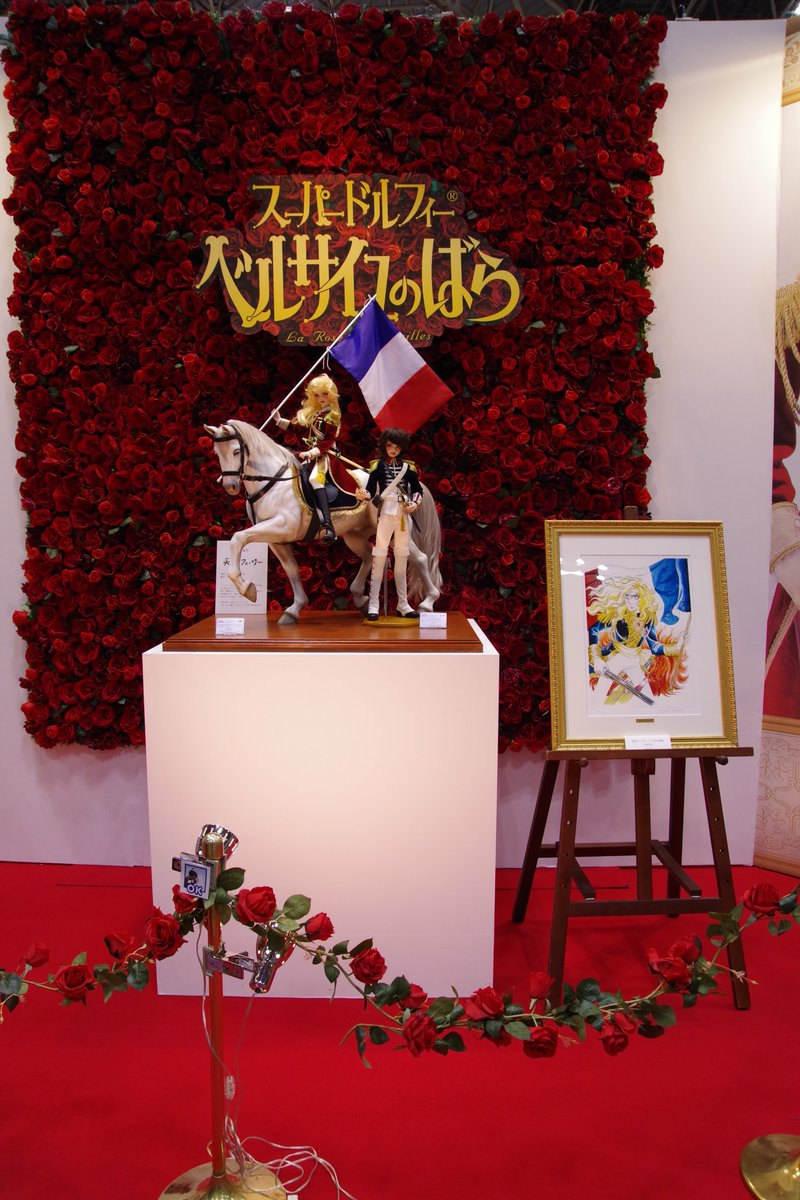 [Super Dollfie] La Rose de Versailles - Lady Oscar & André - Page 3 Duidij10