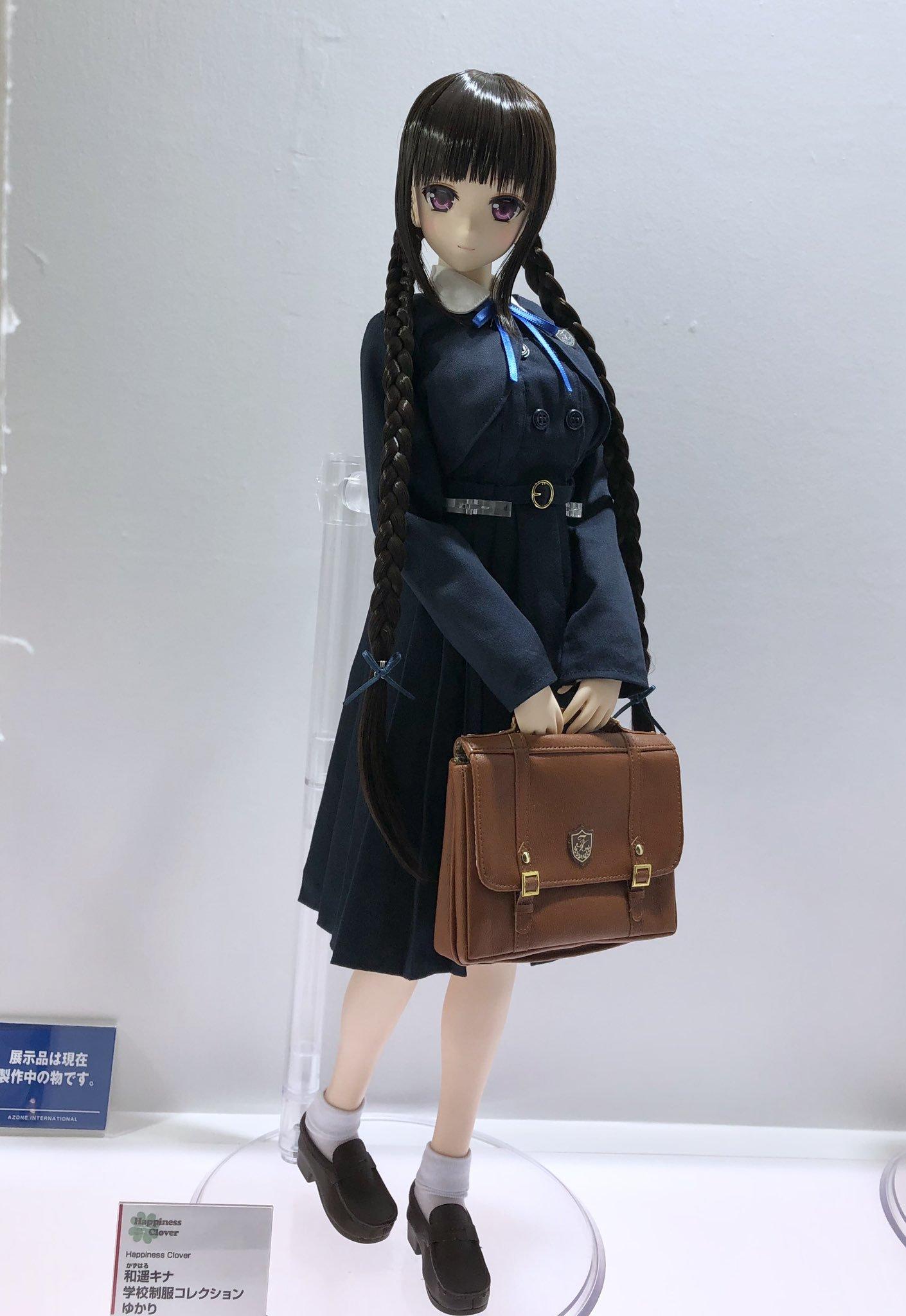 [Azone] 1/3 Happiness Clover - Yukari - Kazuharu Kina School Uniform Collection  Eaicm311