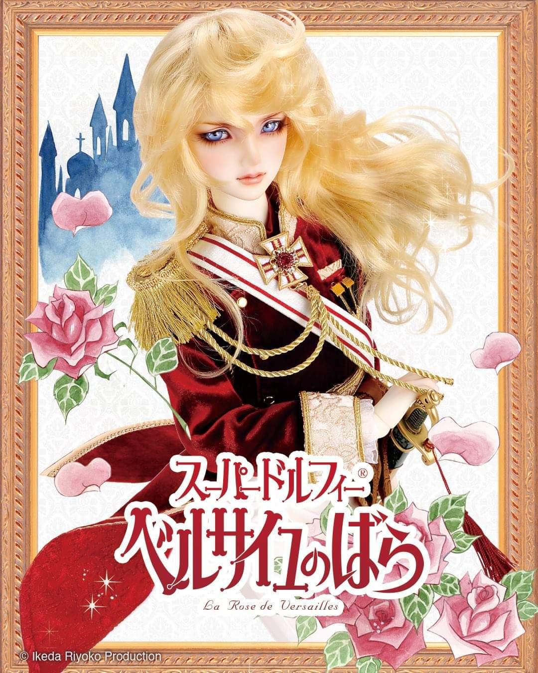 [Super Dollfie] La Rose de Versailles - Lady Oscar & André Fb_img16