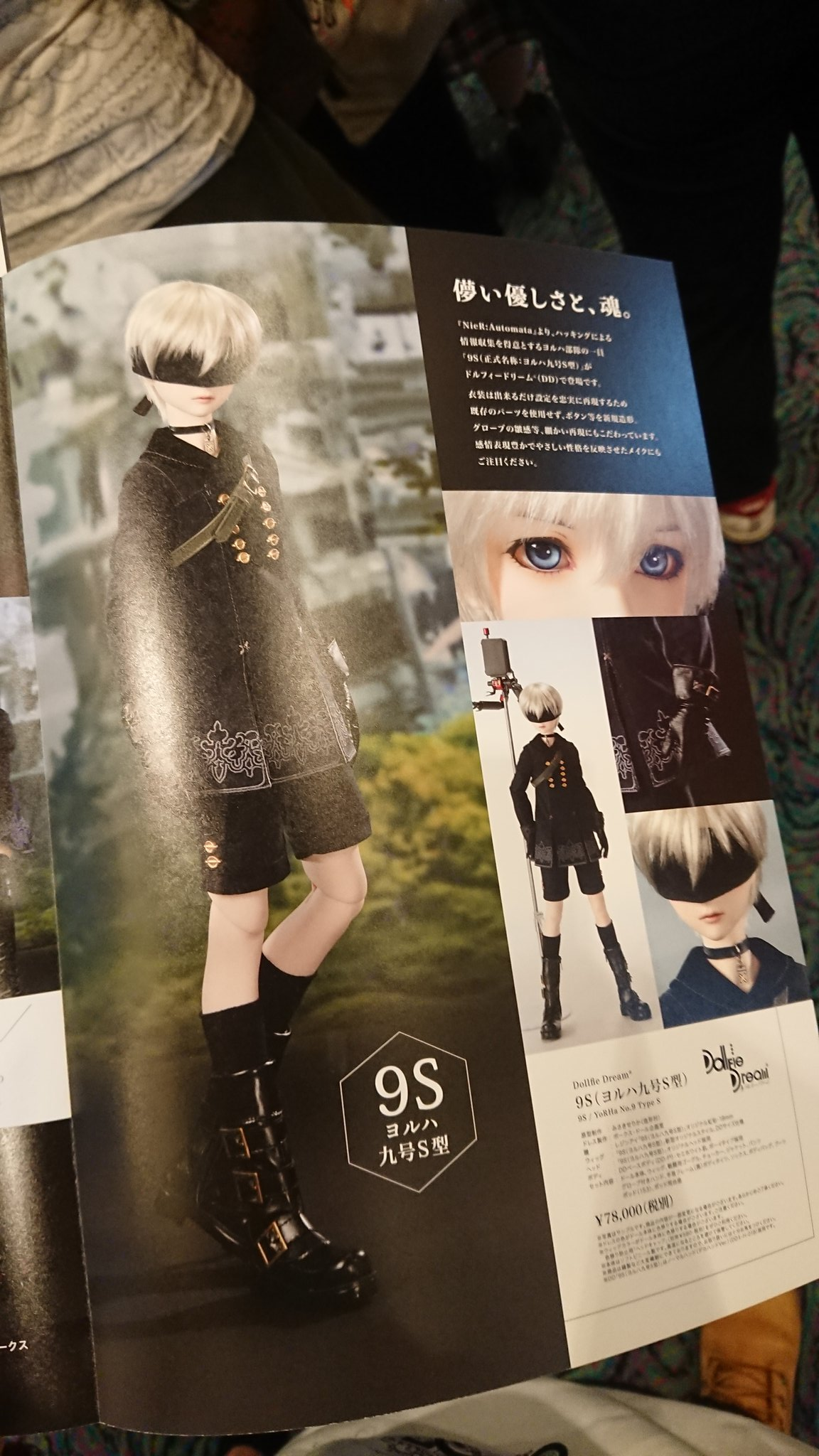 [Dollfie Dream] Nier Automata - Page 3 Img_2024
