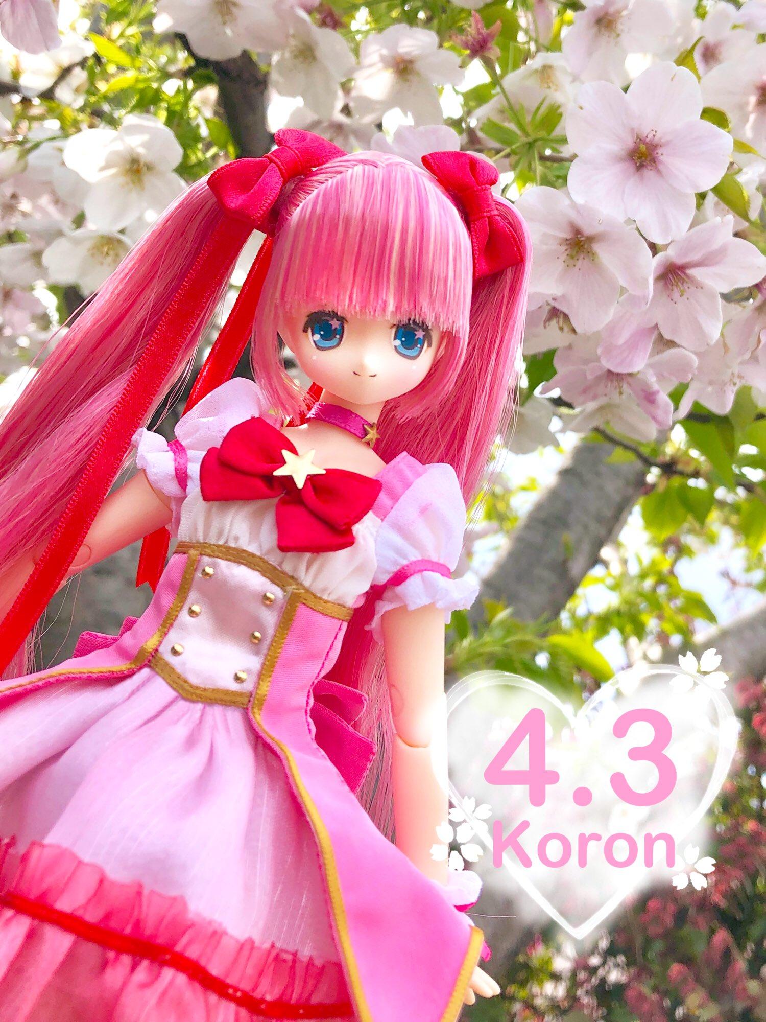 [Pure Neemo] Ex-Cute - Magical Cute Happy Shiny Koron Img_2034