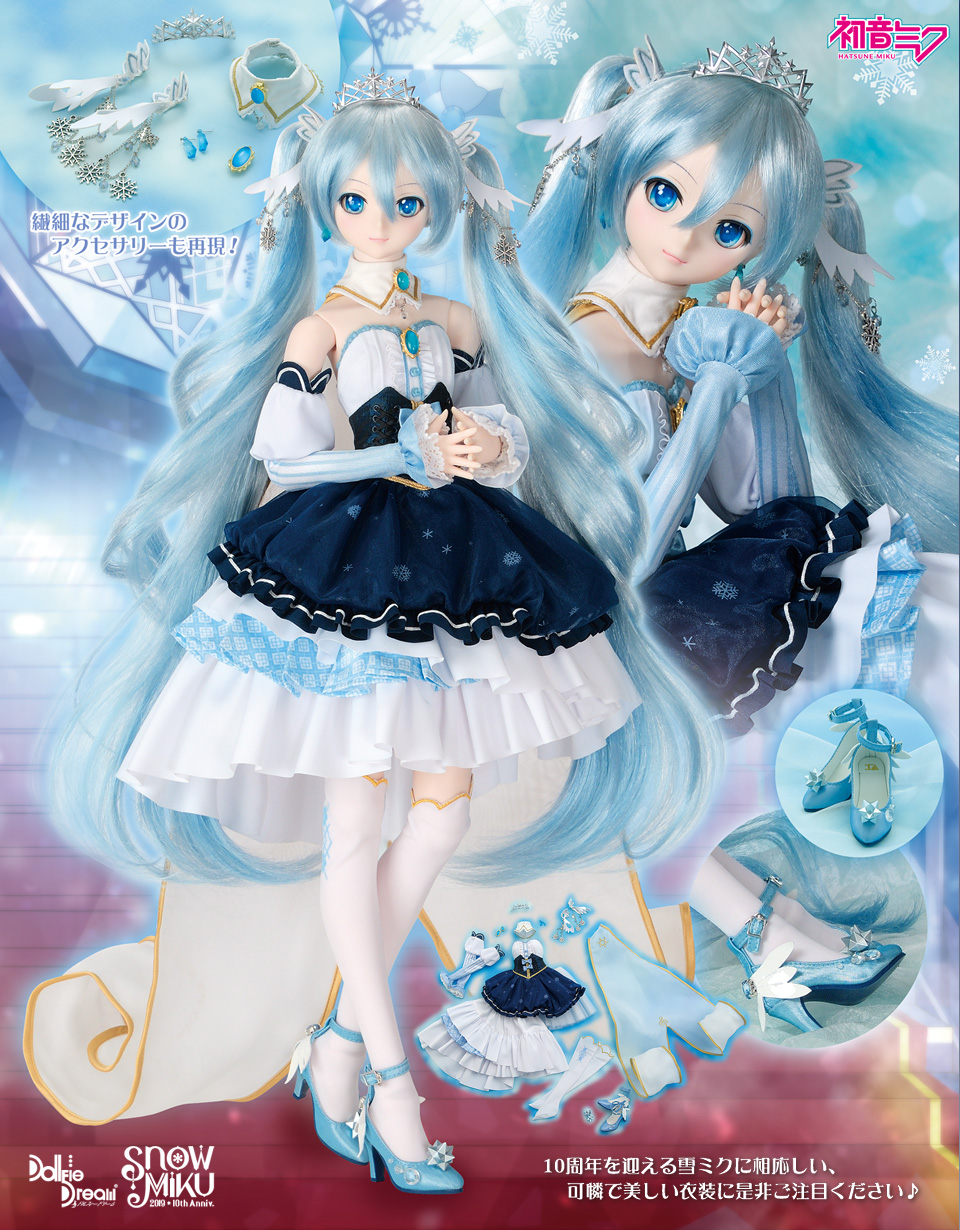 [Dollfie Dream] Hatsune Miku Snow Princess set Miku_d10