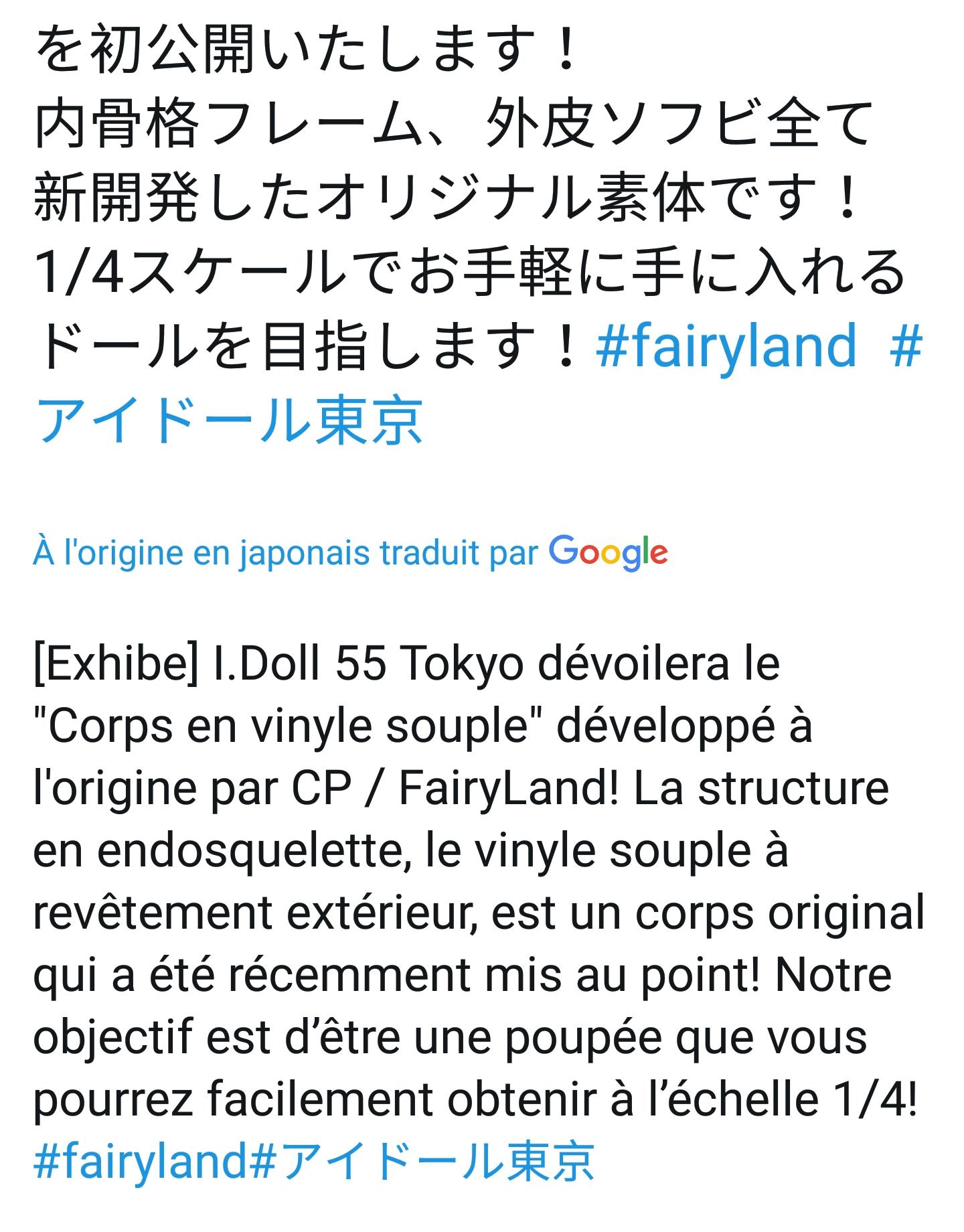"[Fairyland] AniFee 001 ""Maitetsu"" Hachiroku Driving Form Ver. 1/4 Screen18"