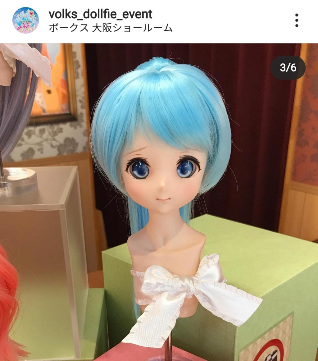 [Dollfie Dream] Corps MDD Mochi-Ashi - DCH-19 - DCH-21 - Page 3 Screen32