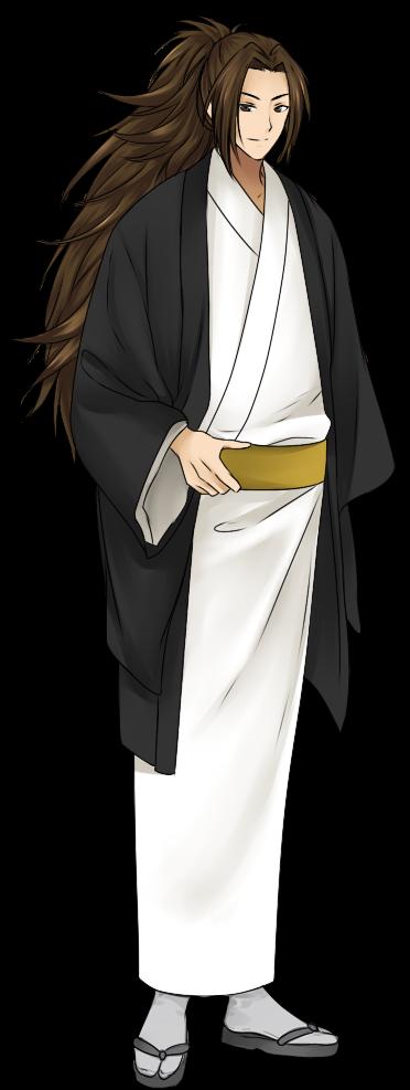 Byodo no Monogatari (Capítulo 2) Hisama10