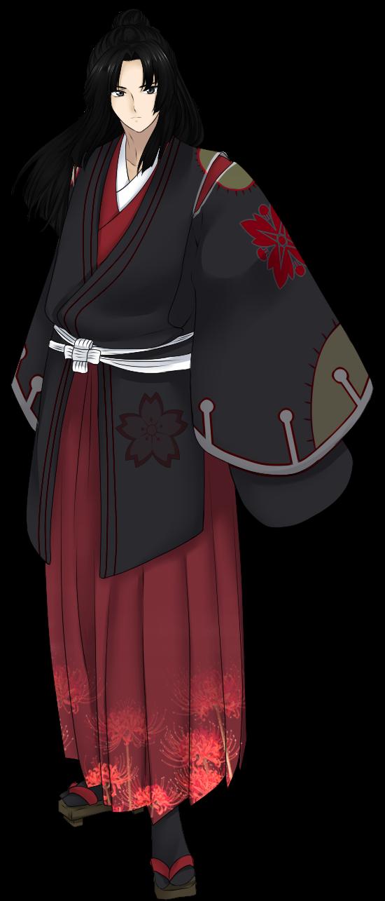 Byodo no Monogatari (Capítulo 20) Seiua11