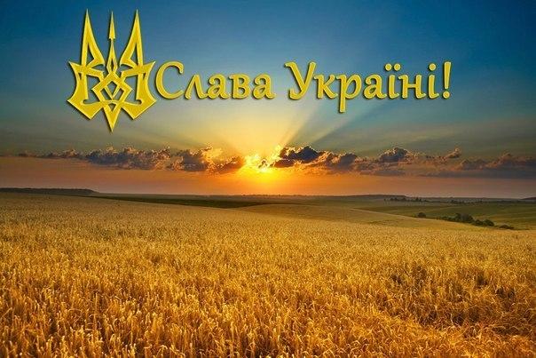 Ukraine, le forum LIBRE