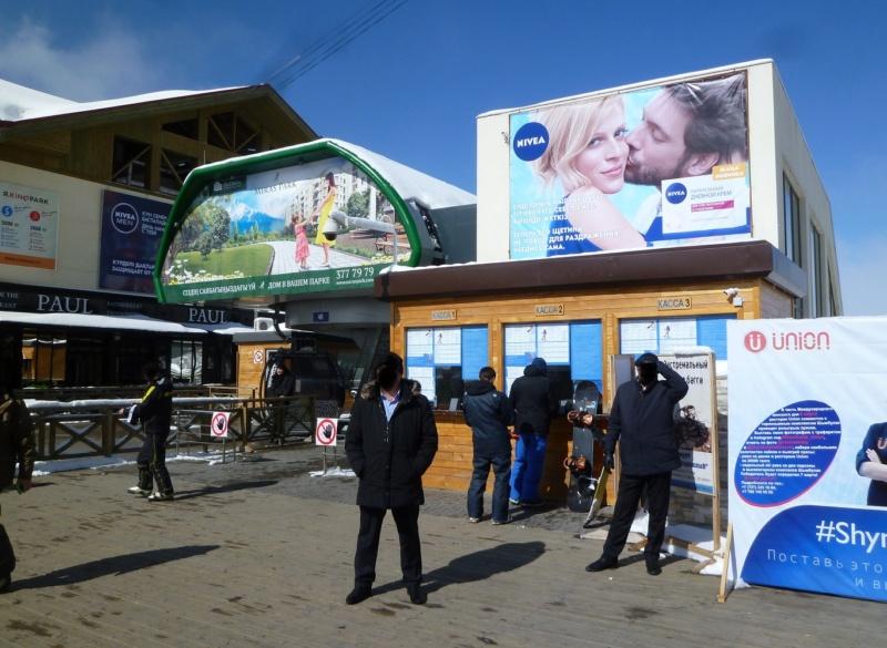 Télécabine 8 places (TCD8) Medeo Chimbulak P1070433
