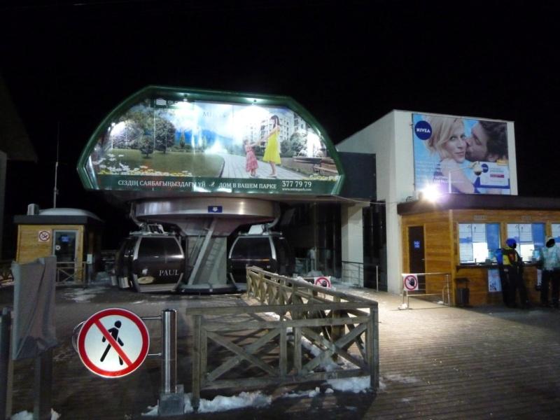 Télécabine 8 places (TCD8) Medeo Chimbulak P1070437