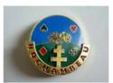 Insigne Rochambeau  Insign10