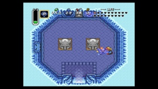 Action - Review: The Legend of Zelda ~ A Link To The Past (Wii U VC) Wiiu_s15