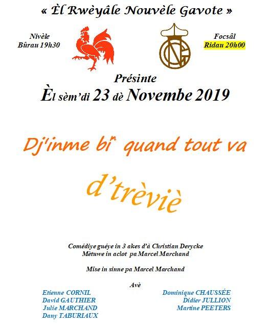 [THEATRE] Samedi 23 novembre 2019 à 19h30  au Vaux-Hall (Nivelles) Gavott10