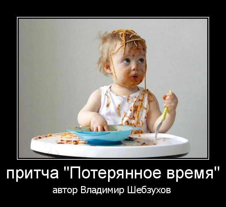 Владимир Шебзухов Притчи  - Страница 36 -ooo_o10