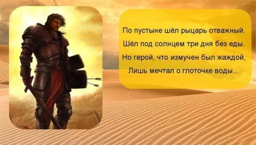 """Владимир Шебзухов """"О детях и для детей"""" стихи читают дети 112"""