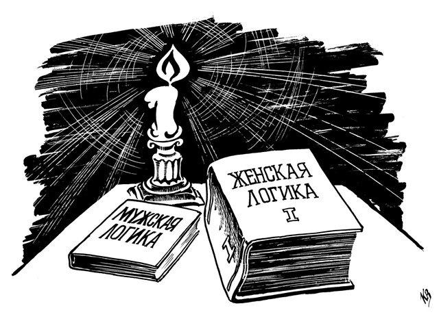 Владимир Шебзухов Женское - Страница 3 115